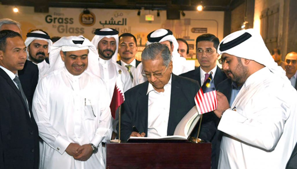 HE Mahathir Mohamad, Prime Minister of Malaysia visits Baladna farm